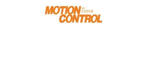 motioncontrol-web
