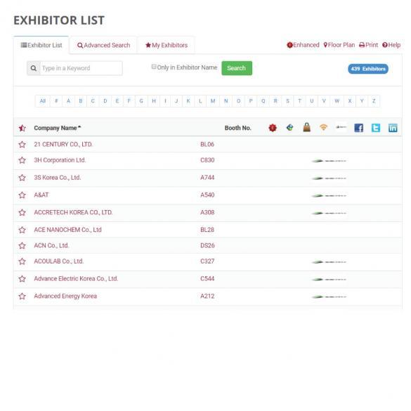 참가업체 리스트